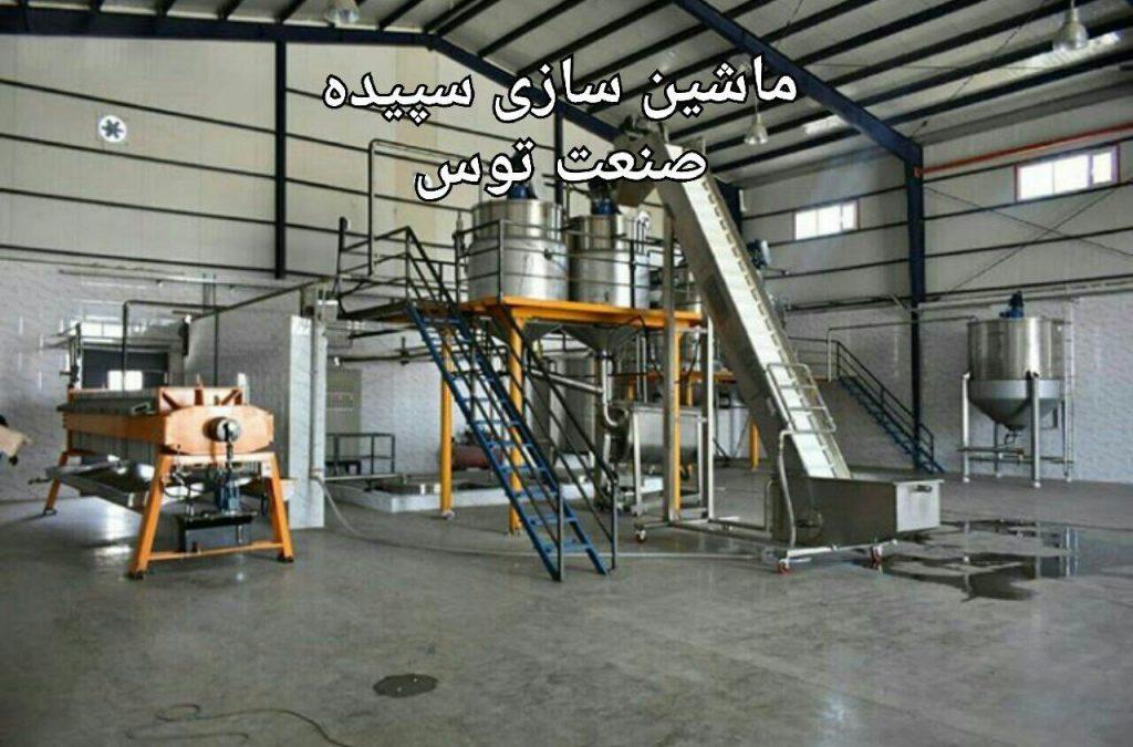فروش خط تولیدعسل-مرباومارمالاد-خط تولیدرب گوجه فرنگی
